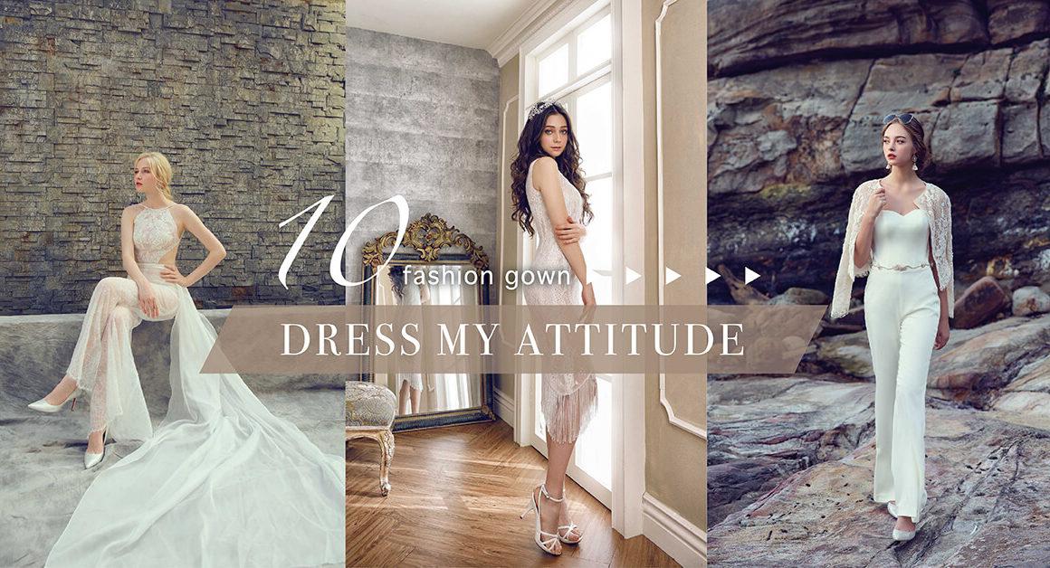 時裝婚紗-時裝禮服-婚紗款式-婚紗照-拍婚紗-婚紗推薦-台北-蘿亞婚紗