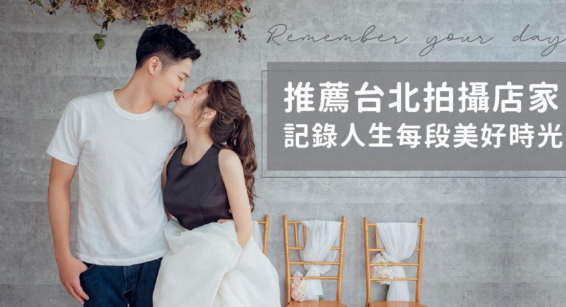 全家福照-孕婦寫真-寶寶寫真-輕婚紗-攝影-推薦-台北-蘿亞婚紗